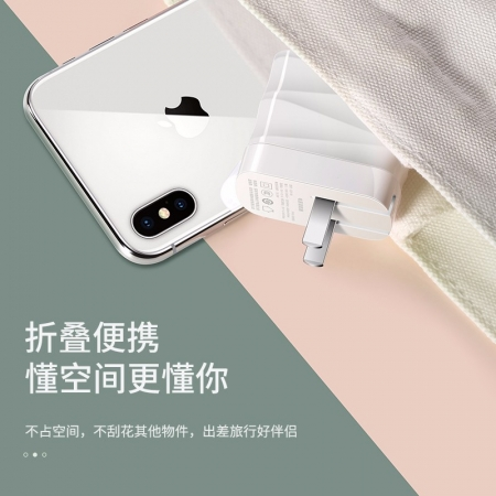 绿联竹节款双USB充电头